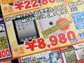 【週間ランキング】2015年7月第1週のアキバ総研PC系人気記事トップ5