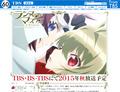秋アニメ「ランス・アンド・マスクス」、公式サイトOPEN! 新ビジュアルも公開!