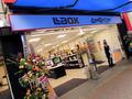 アソビットシティ、「ラオックス」としてリニューアルオープン! ソフマップAM館に続いて免税品フロアを新設