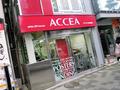 印刷屋「アクセア 秋葉原店」、末広町駅近くで7月16日オープン!
