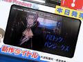 「大逆転裁判 -成歩堂龍ノ介の冒險-」など今週発売の注目ゲーム!