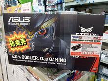 準ファンレスクーラー搭載のRadeon R9 380/R7 370ビデオカードがASUSから!
