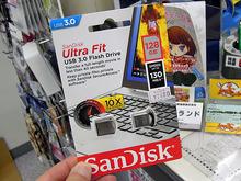 超小型USB 3.0メモリ「Ultra Fit USB 3.0 Flash Drive」に128GBモデルが登場!