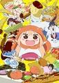 グータラJK日常アニメ「干物妹!うまるちゃん」、新規制作ミニアニメ「ひもうと!うまるちゃんS」を24時間限定でweb配信!