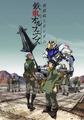 TVアニメ「機動戦士ガンダム 鉄血のオルフェンズ」発表会レポート! ガンプラなどの関連商品が続々登場