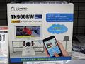 クラウド接続のネットワークカメラCompro「TN900RW」が登場!