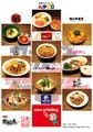 「カラムーチョラーメンフェス」、秋葉原・福の神食堂は「冷やムーチョ坦々麺」で参加! 7月20日から各日35食