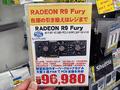 Radeon R9 Fury搭載ビデオカード「R9 FURY 4G HBM PCI-E HDMI/3DP TRI-X」がSapphireから!