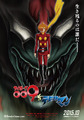 アニメ映画「サイボーグ009VSデビルマン」、キャスト第2弾とキャラビジュアルを発表! 島村ジョー役は福山潤