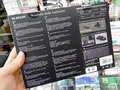 """【アキバこぼれ話】QWERT""""Z""""配列のスマホ向けBluetoothキーボードが特価販売中! 実売1,480円"""