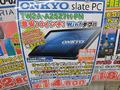 【週間ランキング】2015年7月第3週のアキバ総研PC系人気記事トップ5