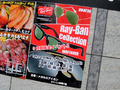 ヨドバシアキバ1F寿司屋「すしざんまい AKIBA店」、8月16日で閉店! 8F「廻るすしざんまい AKIBA店」も10月1日まで