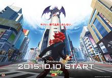 アニメ版「モンスターストライク」、10月10日より毎週土曜にweb配信! 制作はスタジオ雲雀/ウルトラスーパーピクチャーズ