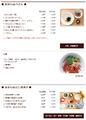 定食チェーン「おぼんdeごはん 秋葉原店」、11月にオープン! ヨドバシアキバ1F「すしざんまい AKIBA店」跡地?