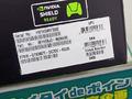 準ファンレスクーラー搭載のGTX 980 Tiビデオカード「STRIX-GTX980TI-DC3OC-6GD5-GAMING」がASUSから!