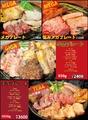 ブラジル料理/ステーキ「トゥッカーノ 秋葉原2号店」、7月29日に半額セールを実施! 2周年記念で