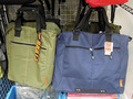 【アキバこぼれ話】買い過ぎたときに便利な各種バッグが販売中