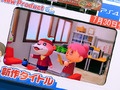 「どうぶつの森 ハッピーホームデザイナー」、「不思議のクロニクル 振リ返リマセン勝ツマデハ」など今週発売の注目ゲーム!