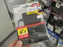 USB Type-Cコネクタ搭載のカードリーダー「MR3C-AP010BK」がエレコムから!