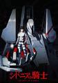 「シドニアの騎士」、Netflix日本上陸記念ムービーを公開! 第1弾「斜め加速編」/第2弾「長道出撃編」/第3弾「補助脳アクセス編」