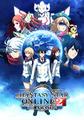 TVアニメ「ファンタシースターオンライン2」、キービジュアルとキャストを発表! TBSやBS-TBSの30分枠で放送