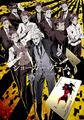 「ジョーカー・ゲーム」、Production I.GがTVアニメ化! 帝国陸軍のスパイたちを描いたミステリー作品