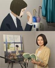 「心が叫びたがってるんだ。」女優・吉田羊がアニメ声優に初挑戦! 主人公の母親役を演じる