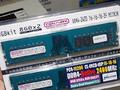 DDR4-2400対応DDR4メモリ「CK8GX2-D4U2400/MIC」がセンチュリーマイクロから!