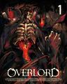 「オーバーロード」、原作イラストレーター&キャラクターデザインによる描き下ろしジャケットを公開! 書き下ろし小説の特典も