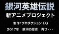 【週間ランキング】2015年8月第2週のアキバ総研ホビー系人気記事トップ5