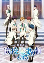 秋アニメ「スタミュ」、主題歌が決定! OPはGero、EDはミュージカルスターを目指す5人のナンバー
