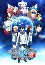 TVアニメ「ファンタシースターオンライン2」、PV第1弾を公開! キャラクター名も