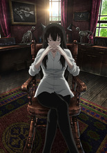 秋アニメ「櫻子さんの足下には死体が埋まっている」、キャスト発表! 骨好きお嬢様・九条櫻子役には伊藤静