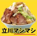 二郎系ラーメン「立川マシマシ」、神田駅前にもオープン! 麺は300gまで同一価格、麺を豆腐に変更可能
