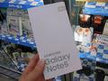 8コアCPU&4GBメモリ搭載のSAMSUNG製スマホ「Galaxy Note5」が登場!