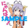 TVアニメ「のんのんびより りぴーと」、LINEスタンプ配信開始! 第5話までの期間限定無料配信も