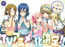 「パンでPeace!」、TVアニメ化! パン好き少女たちの日常をゆるく描く