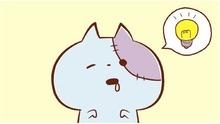 TVアニメ「きょーふ!ゾンビ猫」、10月にスタート! カナヘイが原案とキャラデザを手がける癒し系ショートアニメ
