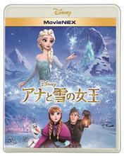 「アナと雪の女王」、BD累積売上240.3万枚を記録し全映像作品歴代トップに! 発売から1年余りで「千と千尋」超え