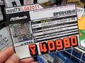 DDR4 SO-DIMM×4搭載のサーバー向けMini-ITXマザー「EPC612D4I」がASRock Rackから!