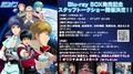 「赤い光弾ジリオン」、BD-BOX発売記念トークショー開催決定! 描き下ろしポストカードも用意