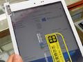 格安デュアルOSタブレットCHUWI「Hi8」にWindows 10搭載モデルが登場!