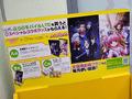 【アキバこぼれ話】「ぷららモバイルLTE」購入で「Charlotte」×「Angel Beats!」コラボグッズがもらえるアキバ限定キャンペーンが実施中