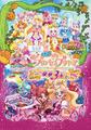 「映画Go!プリンセスプリキュア」、ELTが主題歌を担当! 持田香織:「友人の姪っ子が大好きなのを聞いていたので」