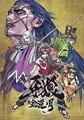 秋アニメ「牙狼 -紅蓮ノ月-」、OPはJAM Projectの歌唱で6バージョン存在! EDは佐咲紗花とキャストによるユニット