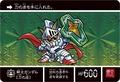 ナイトガンダム、カードダス「ラクロアの勇者」復刻版の発売記念イベントを秋葉原で開催! 横井孝二やボンボン元編集長が登場