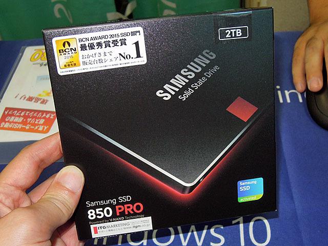 容量2TB&10年保証のSAMSUNG製SSD「MZ-7KE2T0B/IT」が登場!