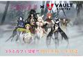 「六花の勇者」カフェ、秋葉原のVault Coffeeで9月16日から! アドレットのスパークリングコーヒーなどを提供