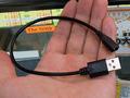 【アキバこぼれ話】スマホでも使える(かもしれない)USBワイヤーカメラが販売中