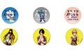 秋アニメ「すべてがFになる」、ロングPVが公開! 真賀田四季(CV:木戸衣吹)など個性的なキャラクターたちが多数登場